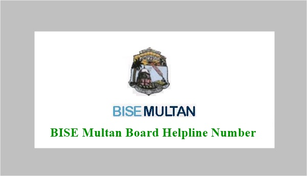 BISE Multan Board Customer Care Number