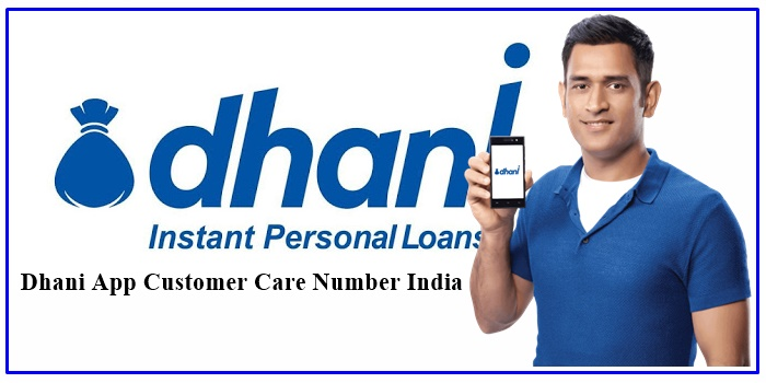 Dhani App Customer Care Number