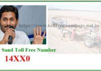 ap curb sand mafiya toll free number