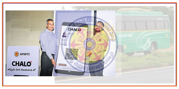 APSRTC Chalo App Toll Free Number