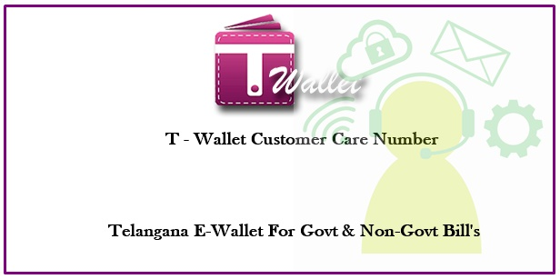 t wallet customer care number