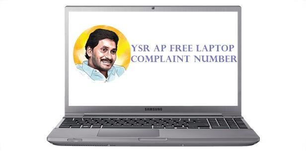 YSR AP Free Laptop Contact Number