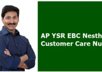 ap ysr ebc nestham customer care number