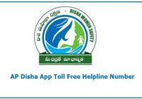 AP Disha App Toll Free Number